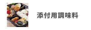 banner300-100_01.jpg