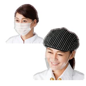 使い捨てマスク透明マスク