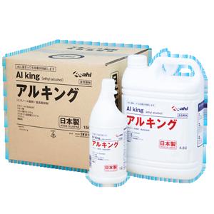 除菌アルコール製剤